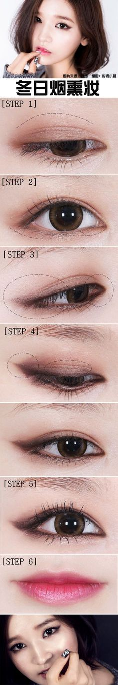 Trendy Haar Tutorial koreanische Make-up sieht 35 Ideen Korean Makeup Look, Asian Eye Makeup, Monolid Makeup, Eyeshadow Makeup, Makeup Inspo, Makeup Inspiration, Makeup Tips, Make Up Looks, Mascara