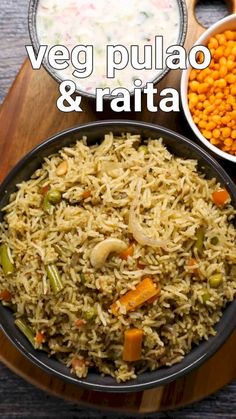 Veg Pulav Recipe, Vegetable Pulao Recipe, Chaat Recipe, Biryani Recipe, Tasty Vegetarian Recipes, Spicy Recipes, Cooking Recipes, Puri Recipes, Pakora Recipes
