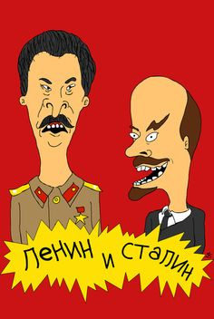 Lenin and Stalin Art Print by Stefano Rapone Russian Revolution, Russian Culture, History Memes, Soviet Union, Pop Culture, Hipster, Funny Illustration, Illustrations, Art Prints
