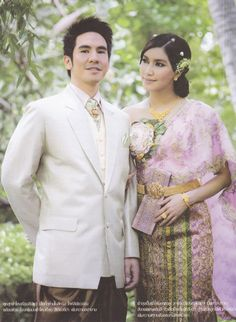 Groom Suit in Thai traditional style. Top : White suit & shirt with Gold tie. Thai Traditional Dress, Traditional Wedding, Thai Dress, Suit Shirts, White Suits, Vogue Magazine, Floral Tie, Fashion Dresses, Menswear