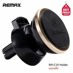รีวิว สินค้า Remax ที่วางโทรศัพท์ในรถ Air Vent Car Holder Cell Phone รุ่นRM-C19(สีดำ) ☪ ตอนนี้กำลังลดราคา Remax ที่วางโทรศัพท์ในรถ Air Vent Car Holder Cell Phone รุ่นRM-C19(สีดำ) ประสบการณ์ | order trackingRemax ที่วางโทรศัพท์ในรถ Air Vent Car Holder Cell Phone รุ่นRM-C19(สีดำ)  ข้อมูลทั้งหมด : http://online.thprice.us/mXxVN    คุณกำลังต้องการ Remax ที่วางโทรศัพท์ในรถ Air Vent Car Holder Cell Phone รุ่นRM-C19(สีดำ) เพื่อช่วยแก้ไขปัญหา อยูใช่หรือไม่ ถ้าใช่คุณมาถูกที่แล้ว เรามีการแนะนำสินค้า…