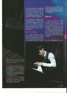 Pictures from the article EXO's Lay was featured in for Contemporary Pop Magazine. July Issue, 2014.