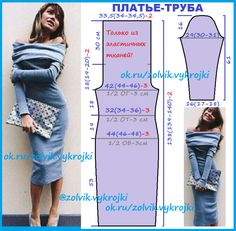 Amazing Sewing Patterns Clone Your Clothes Ideas. Enchanting Sewing Patterns Clone Your Clothes Ideas. Sewing Dress, Dress Sewing Patterns, Doll Clothes Patterns, Sewing Clothes, Clothing Patterns, Barbie Clothes, Fashion Sewing, Diy Fashion, Fashion Outfits