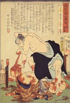 Naosuke Gombei ripping off a face.  by Yoshitoshi in the series 'Eimei nijūhasshūku (英名 二十八 衆句 - 28 Famous Murders with Verse. http://www.yoshitoshi.net/images/183/183.13.jpg