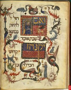 Illuminated Manuscripts - Barcelona Haggadah - Stunningly illustrated with people, flowers, birds and imaginary creatures, this prayer book for the festival of Passover is one of the most richly pictorial of all Jewish texts. Meant to accompany the Passover eve service and festive meal, it was also a status symbol for its owner in 14th-century Spain.
