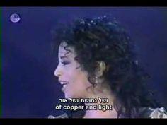 Yerushalayim Shel Zahav - Ofra Haza (Live)