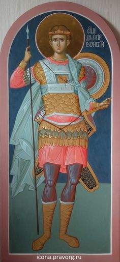 + ИКОНОПИСНАЯ МАСТЕРСКАЯ КРАСНОДАРА+   VK Orthodox Icons, Princess Zelda, Christian, Fictional Characters, Paintings, Byzantine Icons, Modern, Paint, Painting Art