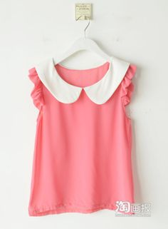 Love the Peter Pan Collar and the color!!!