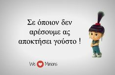 ΜΗΠΩΣ ΤΕΛΙΚΑ ΔΕΝ ΣΕ ΓΟΥΣΤΑΡΕΙ ΖΩΔΙΑΚΙ; | Staxtopouta Greek Love Quotes, Funny Greek Quotes, Bff Quotes, Funny Picture Quotes, Cute Quotes, We Love Minions, Minion Jokes, Funny Phrases, Great Words