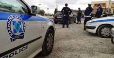 Θεσσαλία: 541 συλλήψεις τον Ιούλιο. Greece, Van, Vehicles, Facebook, News, Greece Country, Rolling Stock, Vans, Vehicle
