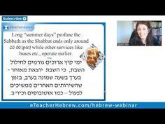 Israel Summer Time. Modern Hebrew Webinar | by eTeacherHebrew.com