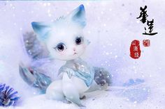 http://www.ebay.com/itm/Fox-Legend-Hua-Lian-animal-raccoon-12-2-AS-Angell-Studio-Doll-BJD-Dollfie-pet-/262771358756?hash=item3d2e64bc24:g:NN8AAOSwux5YWbgi