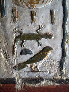 Cortile di Ra-Harakhty e vestibolo - Cappella superiore di Anubi e locale annesso