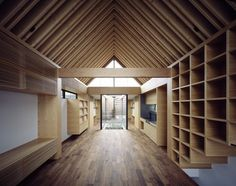 ARK, Tokyo, 2015 - APOLLO Architects