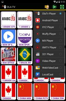 OLA TV Pro 4.0 Crack Mod Apk Is Here Latest Office Gifs, Watch Live Tv Online, Sports Channel, Tv Channels, Smart Tv, Music Quotes, App, Films, Android