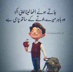 Urdu Funny Poetry, Funny Quotes In Urdu, Best Friend Quotes Funny, Funny Attitude Quotes, Funny Girl Quotes, Jokes Quotes, Cute Romantic Quotes, Love Romantic Poetry, Love Poetry Images
