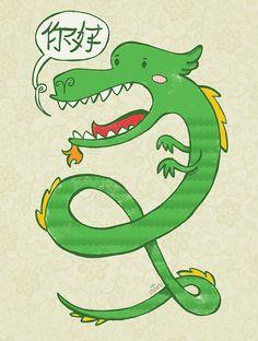dragao chinês by vitor.martins, via Flickr