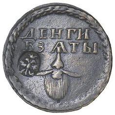 Beard Tax Token, 1705