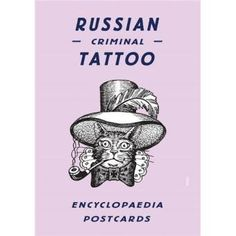 RUSSIAN CRIMINAL TATTOO - ENCYCLOPAEDIA POSTCARDS