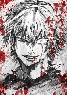 I am a ghoul! Kaneki Ken Ghoul, Itori Tokyo Ghoul, Ken Tokyo Ghoul, Vocaloid, Manga Anime, Anime Art, Rage Faces, Wtf Face, Kendo