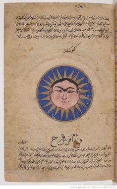 القزويني ، عجائب المخلوقات وغرائب الموجودات The Sun - Persian Manuscript