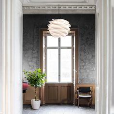 Vita Carmina Lampshade. The Vita Carmina is designed in reference to the soft waves of the slow moving dunes of the many beautiful shorelines surrounding Denmark.