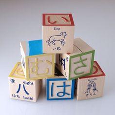 dog (inu) learn your hiragana.