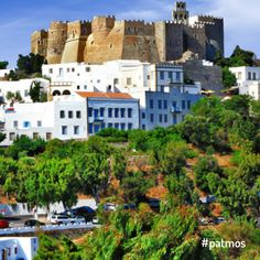 Biblical Journey to Patmos While planning your tour of the Biblical sites in Turkey (ancient Asia Minor) make sure to include a day trip to the Island of Patmos from Kusadasi by chartering one of our ferryboats. We can arrange for you to visit an ancient monastery and museum dedicated to John as well as the cave, where according to tradition, John received his vision of Revelation.