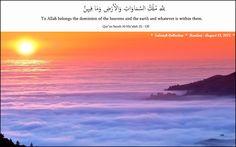 Islamic Wallpaper 7 - Qur'an Surah Al-Maidah (5) : 120