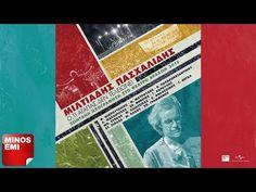 Το Καπηλειό - Γιάννης Χαρούλης & Μίλτος Πασχαλίδης (Live 2015) | Official Audio Release - YouTube