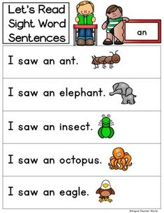This includes my Dolch Sight Words Sentences for Pre-Primer, Primer, and First Grade sight Words. These sight word sentences can be used in a variety of ways. First grade sight words. Phonics Reading, Kindergarten Reading, Teaching Reading, Reading Comprehension, Guided Reading, Close Reading, Sight Word Sentences, Dolch Sight Words, Learning English For Kids