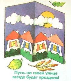 Открытка - Снеговички. Поделка из бумаги для детей