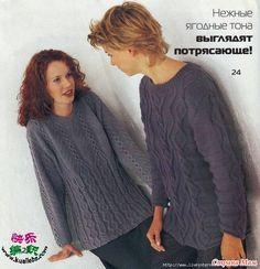 Пуловер с арановым узором