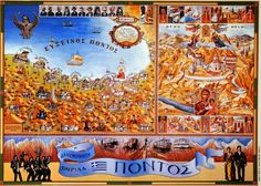 "e-Pontos.gr: ""Ο Πόντος του χθες και του σήμερα"" παρουσιάζεται σ..."