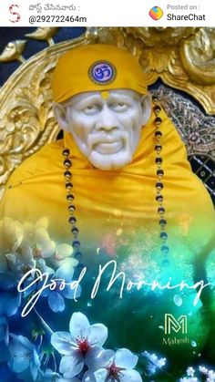 Sai Ram, Good Morning, Om, Princess Zelda, Indian, Fictional Characters, Buen Dia, Bonjour, Fantasy Characters