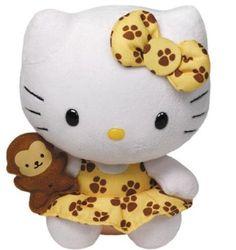 Amazon.com: Ty Hello Kitty - Safari: Toys & Games