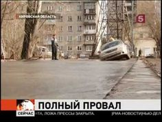 Watch A Russian Cabbie Go Swimming With His Car