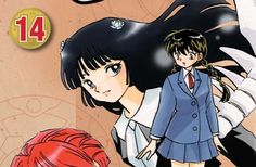Rin-Ne Vol. #14 Manga Review