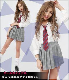 Erica Morton's media statistics and analytics Cute School Uniforms, School Uniform Girls, Girls Uniforms, High School Girls, Japanese High School, Japanese School Uniform, Japan Girl, Gyaru, Black Queen