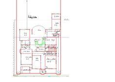 تخطيط منزل - بحث Google