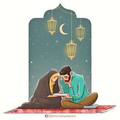 It's like u, me,and our dream Love Poetry Images, Cute Love Images, Islamic Images, Islamic Pictures, Couple Cartoon, Girl Cartoon, Poster Ramadhan, Muslim Pictures, Muslim Couple Photography