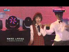 151219 T-ARA Boram solo stage SWEET DREAM @ Guangzhou concert