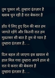 Old Song Lyrics, Song Lyric Quotes, Mixed Feelings Quotes, Love Quotes In Hindi, Poetry Hindi, Poetry Quotes, Hindi Old Songs, Hindi Movies, Old Bollywood Songs