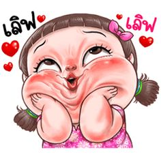 LINE Creators' Stickers - Millie Porden : Struggle Example with GIF Animation Funny Face Drawings, Girly Drawings, Funny Faces, Cute Love Gif, Cute Love Memes, Cute Baby Girl Images, Cute Images, My Little Pony Stickers, Funny Paintings