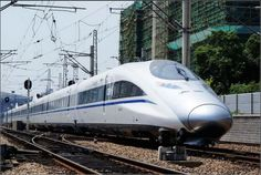 Bullet Train in Shanghai. As a foreigner you will need your passport to board this speed train. Efficient and quick great way to travel.
