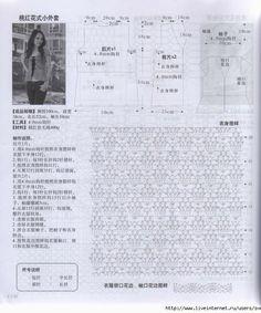 crochetemoda000303.jpg (582×700)