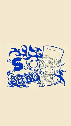 Naruto, One Piece Wallpaper Iphone, Ace Sabo Luffy, 0ne Piece, One Piece Anime, All Anime, Gundam, Character Inspiration, Otaku