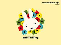 「classic miffy」 デザインのPC&スマートフォン用壁紙プレゼント | トピックス | dickbruna.jp 日本のミッフィー情報サイト