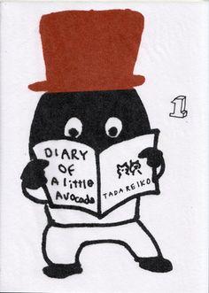 diary of a cool avocado