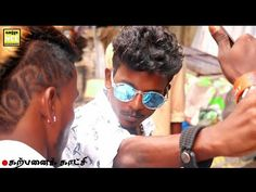 Chennai #Pullingo #Rowdy Song | #YAARANEE - YouTube Audio Songs Free Download, Chennai, Mirrored Sunglasses, David, Mom, Music, Youtube, Muziek, Music Activities